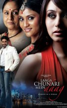 Laaga Chunari Mein Daag: Journey of a Woman (2007) izle