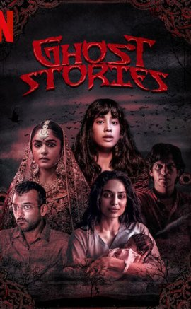 Ghost Stories (2020) izle