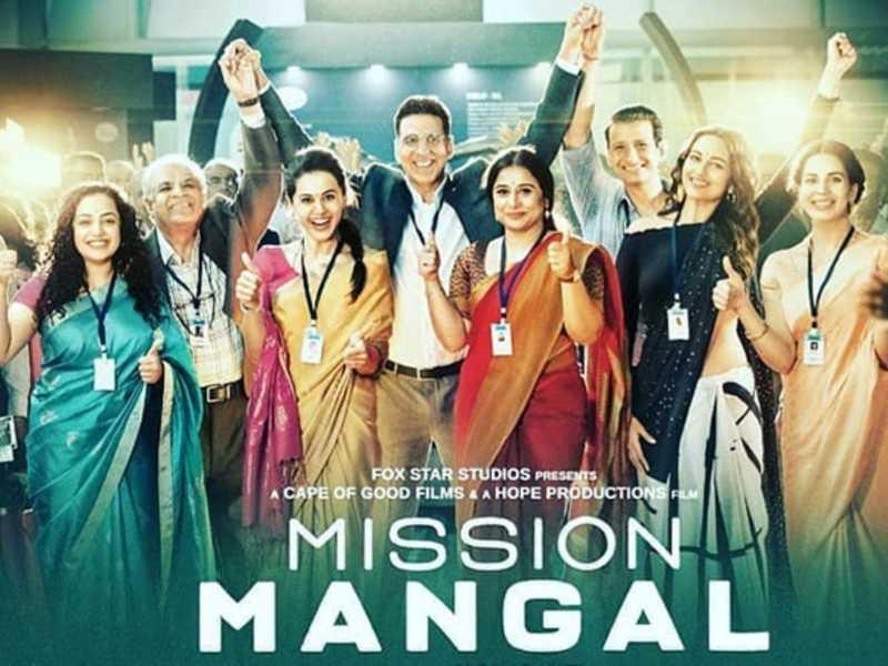 Mission Mangal (2019) Türkçe Altyazılı izle