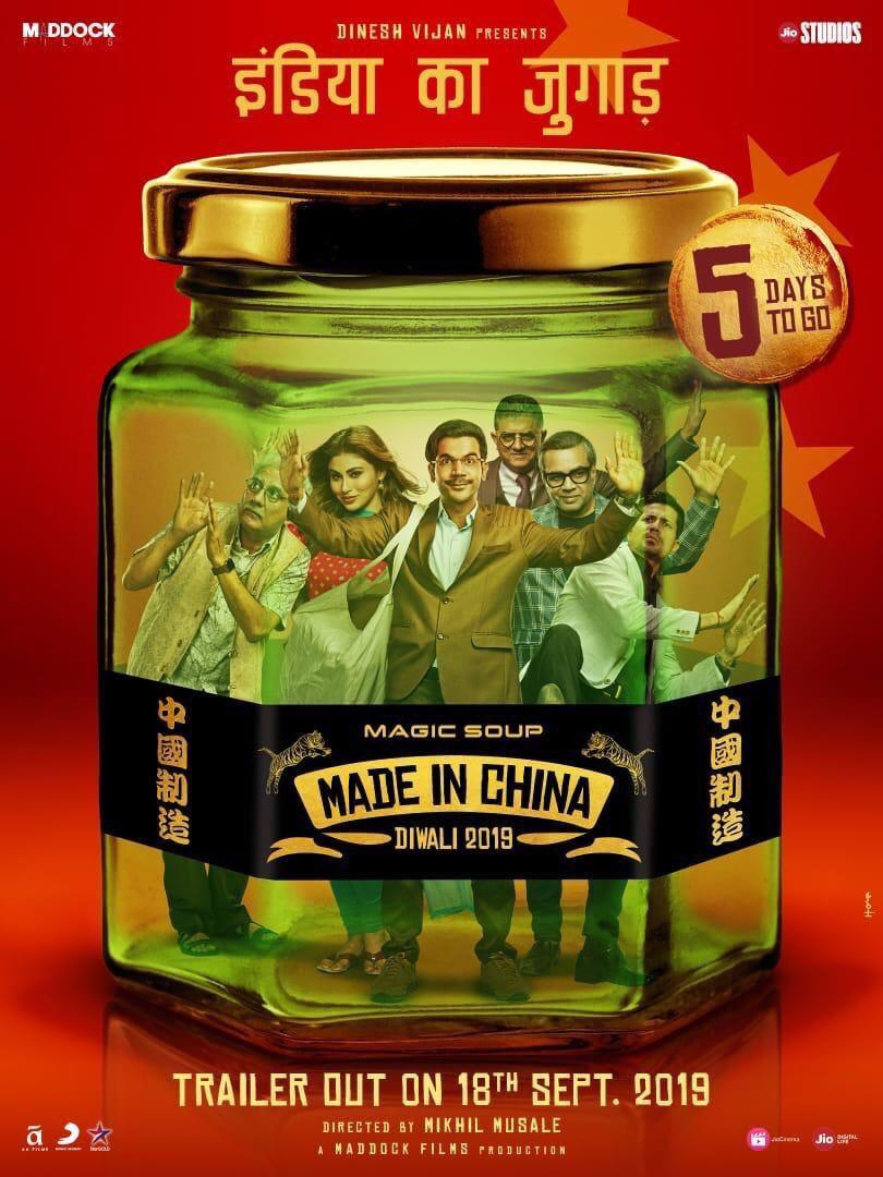 Made in China (2019) Türkçe Altyazılı izle