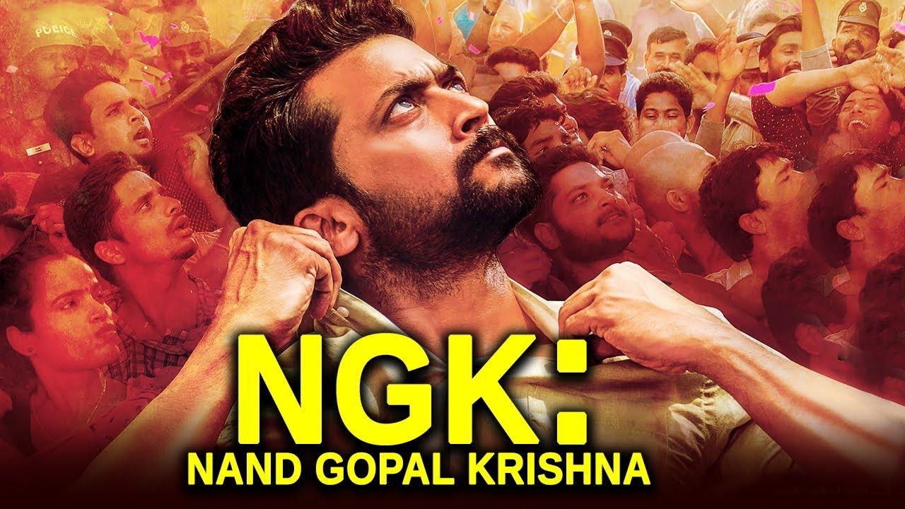NGK (2019) Türkçe Altyazılı izle