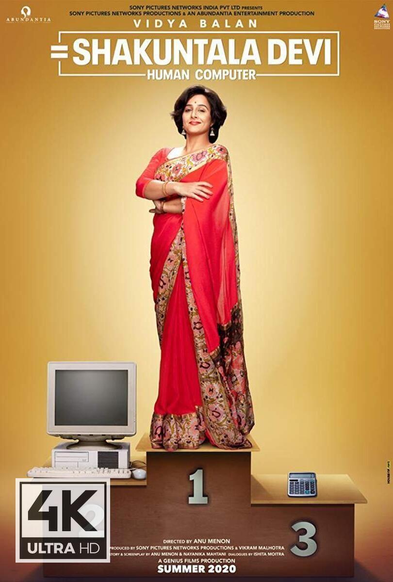 Shakuntala Devi: Human Computer (2020) Türkçe Altyazılı izle